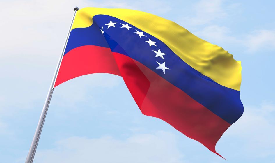 Wenezuela chce wystąpić z Organizacji Państw Amerykańskich