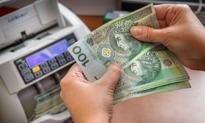 """Rosną zyski banków, choć """"małe TSUE"""" dało się we znaki"""