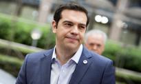 MFW potwierdził otrzymanie od Grecji listu ws. pomocy finansowej