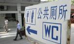Chiny: system rozpoznawania twarzy w publicznych toaletach