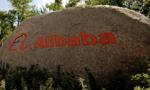 Alibaba większa od Wal-Martu?