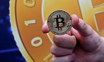 Bitcoin mocno zwyżkuje, bije tegoroczny rekord