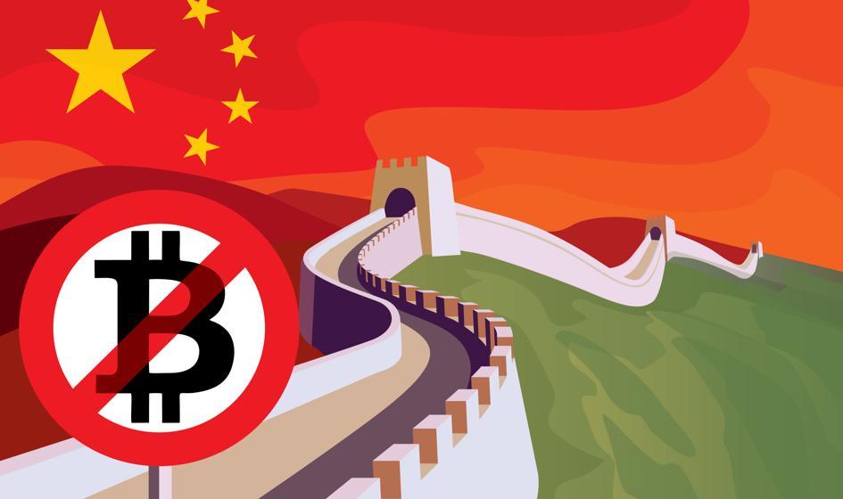 Chiny: kryptowaluty są nielegalne. Bitcoin i spółka tanieją