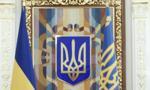 Ukraina sprzedała 1/3 swojego złota. A to jeszcze nie koniec