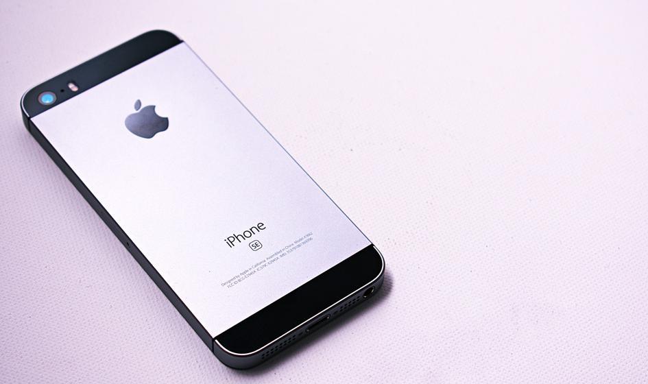 Nowy tani iPhone w sprzedaży w kwietniu