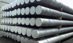 Analitycy: Cena aluminium ustabilizuje się w połowie dekady