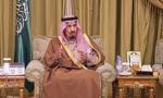 Jest nowy następca tronu Arabii Saudyjskiej