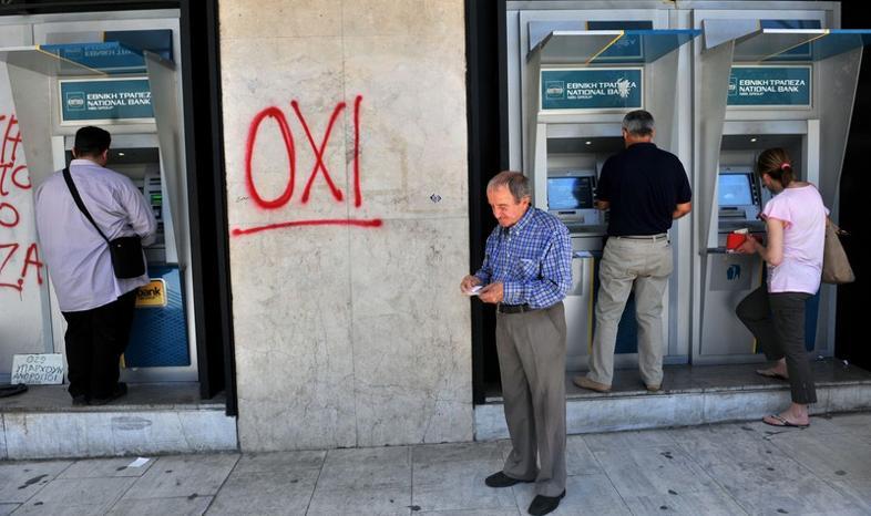 Grecja proponuje amnestię podatkową dla sum ulokowanych w Szwajcarii
