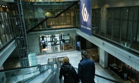 BAH i Jaguar Land Rover podpisały list intencyjny dot. spłaty zadłużenia