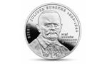 """Nowa moneta kolekcjonerska NBP """"Pięć wieków Reformacji w Polsce"""""""