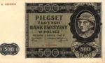 Nazistowski bank w okupowanej Polsce