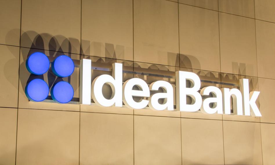 Narodowy Bank Rumunii zgodził się na sprzedaż Idea Bank Rumunia
