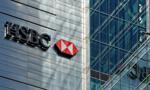 KNF wydała zgodę na utworzenie oddziału HSBC France w Polsce