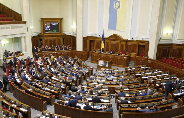 Ukraina: trzy warianty wyjścia z kryzysu politycznego