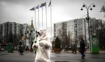 Gorące plany Gazpromu na chłodnym terenie