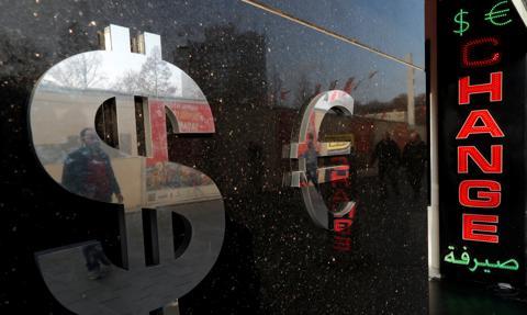 Kurs euro stabilny. Dolar najsłabszy od września
