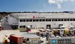 LG Electronics podpisał list intencyjny ws. badań w dziedzinie inżynierii materiałowej