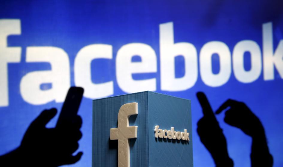 S&P 500 i Nasdaq z nowymi rekordami. Kapitalizacja Facebooka przekroczyła bilion dolarów