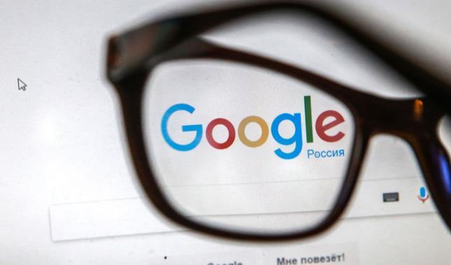 Turcja rezygnuje z Google i wprowadzi narodową wyszukiwarkę
