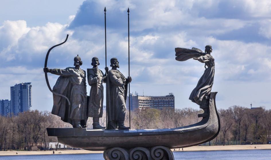 Ukraina: w Kijowie rozpoczęły się obchody Dnia Niepodległości