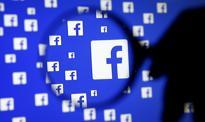 Facebook zapłacił 10-latkowi 10 tys. dolarów