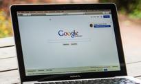 Google Chrome ostrzeże przed kradzieżą hasła i wyłudzeniem danych