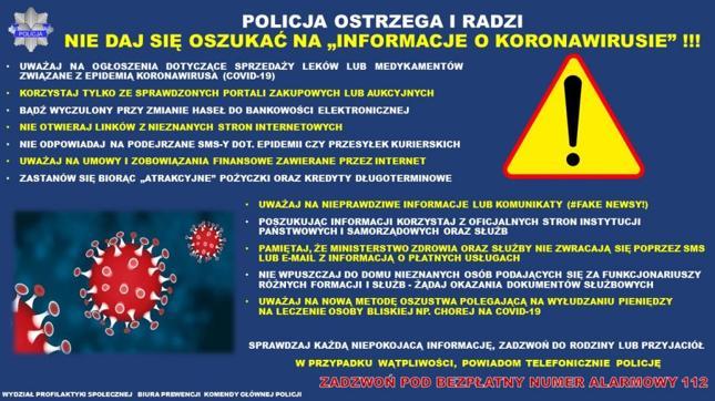 Policja ostrzega przez oszustami