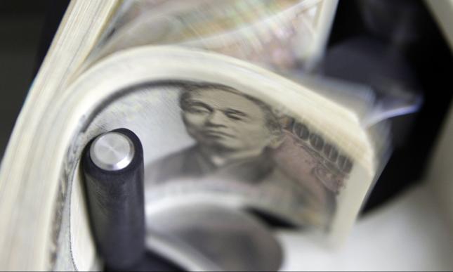 J Coin ma być na sztywno połączony z japońskim jenem