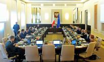 Rząd przyjął projekt zmian w podatkach