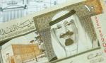 Tam mieszkam: Arabia Saudyjska
