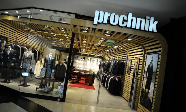 Tak jeszcze niedawno wyglądały sklepy Próchnika