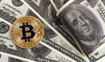 Błąd w kodzie mógł sparaliżować bitcoina. I nie tylko