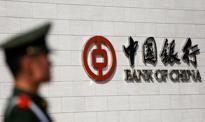 Chiński bank będzie spłacał dług po wsze czasy