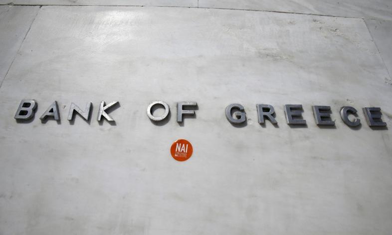 Francuski minister finansów: EBC nie powinien zmniejszyć finansowania greckich banków