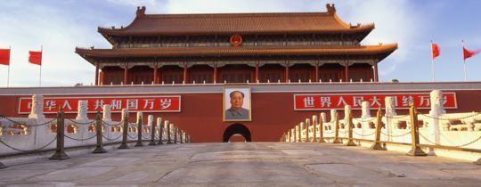 Chiny zamykają obozy pracy