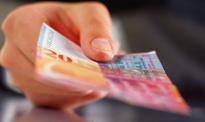 Frankowcy, uratuje was Szwajcarski Bank Narodowy