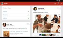 Google odpuszcza swój serwis społecznościowy?