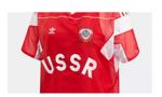 Firma Adidas wycofała ze sprzedaży produkt z symboliką ZSRR