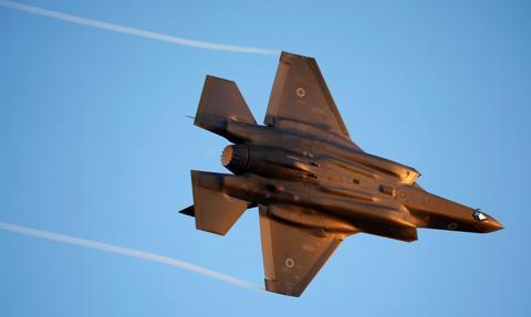 Izraelskie samoloty zaatakowały cele wojskowe w Syrii