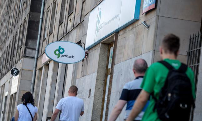 Akcjonariusze GetBacku powołali nowego członka rady nadzorczej