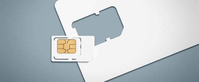 Na rejestrację kart sim został niecały miesiąc