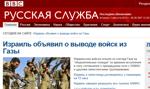 Będzie rosyjski kanał BBC