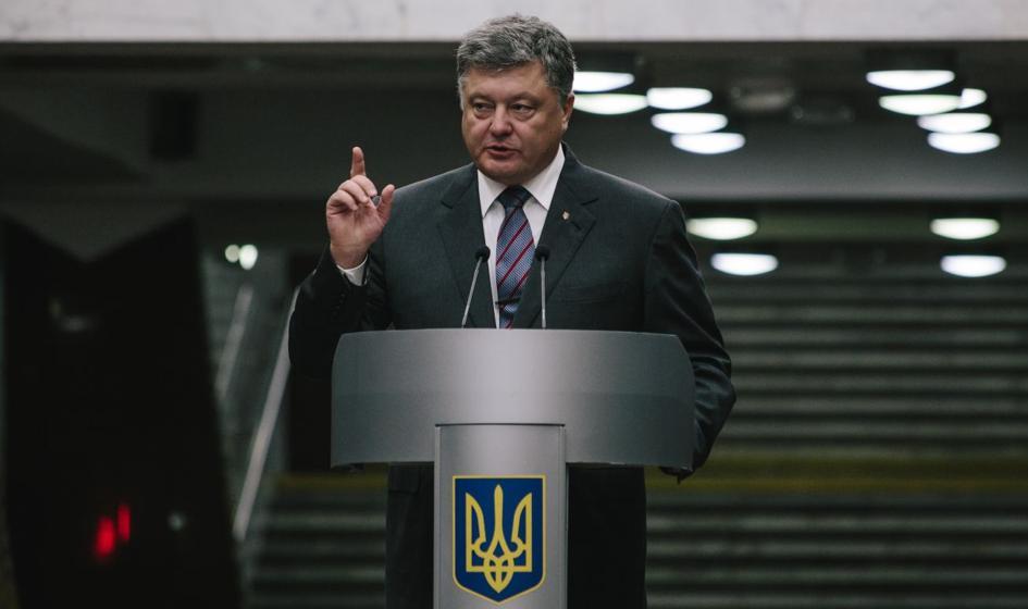 Prezydent Ukrainy: Wróg nie potrafił rzucić nas na kolana