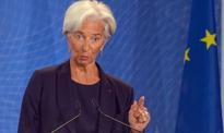 EBC nie zmienia stóp. Debiut prezes Lagarde