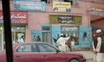 Afganistan: Zamach na Hazarów w Kabulu, ponad 60 zabitych