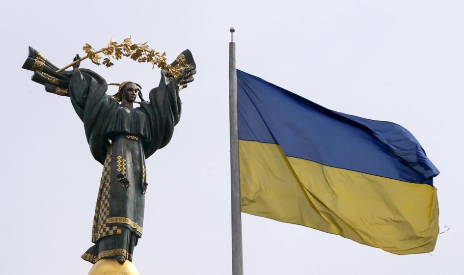 MFW apeluje o utrzymanie niezależności banku centralngo Ukrainy