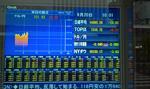 Silne spadki w Tokio. Najgorsza sesja od 8 miesięcy