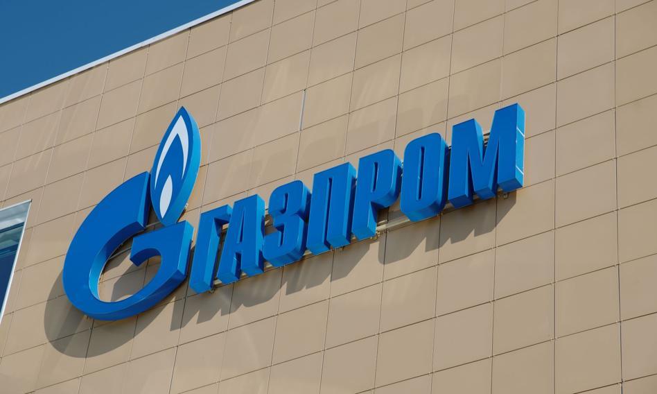 Gazprom gotów jest kontynuować tranzyt gazu przez Ukrainę po 2024 roku