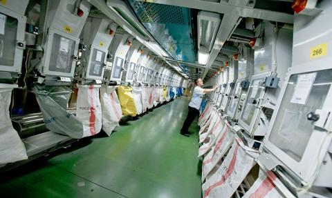 Jak chińskie przesyłki wjeżdżają bez VAT