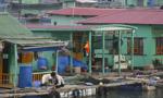 Wietnam: poszukiwania 230 osób po masowej ucieczce z ośrodka odwykowego